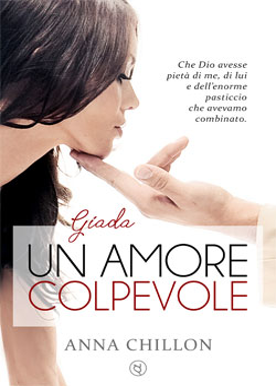 Giada - Cover